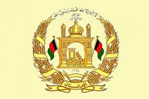 afghanistan goverment logo