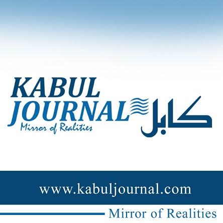 taliban - طالبان