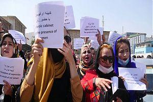 Afghan woman protest.jpg